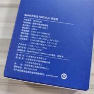 powerbank xiaomi 10000 box