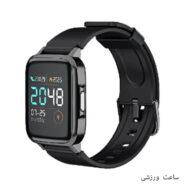 ساعت ورزشی و سلامت haylou ls02