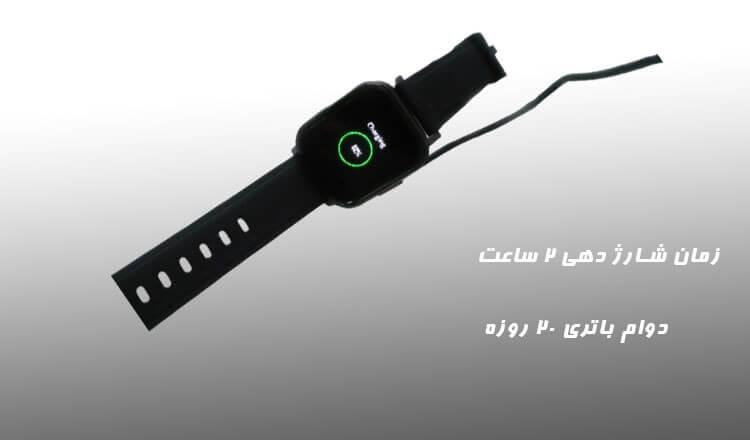 باتری و شارژر ساعت هوشمند هلیلو lls02