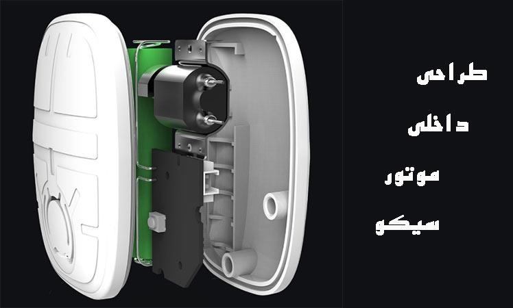طراحی موتور پاک سازی کننده صورت شیائومی